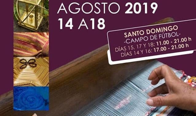 Feria Insular de Artesanía