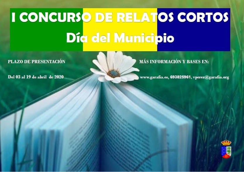 "I Concurso de relato corto ""Día del Municipio"""